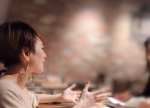 【体験版】あなたの体質にあったオーダーメイドアーユルヴェーダファスティング体験カウンセリング