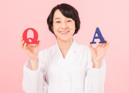 健診/検診前のご相談(医療コンシェルジュ)